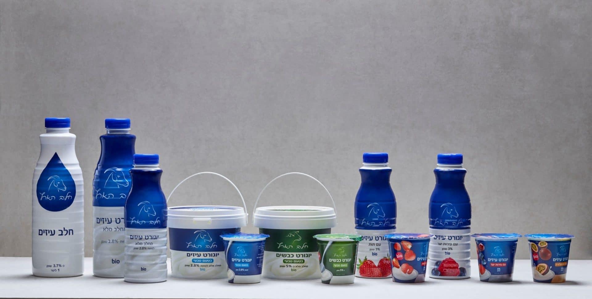 מגוון מוצרי היוגורט של חלב הארץ